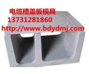 丹阳E型槽模具厂家新闻资讯