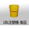 泰安专业的塑料桶推荐 澳门塑料桶