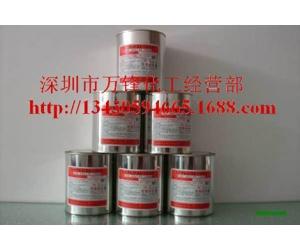铝阳极氧化遮蔽油墨,耐酸碱耐铝氧化油墨,二次氧化遮蔽油墨