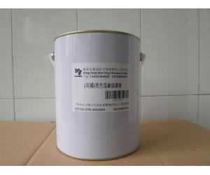 黑色电镀保护漆,耐酸碱油漆,间金分色油,退镀保护油,间金油漆