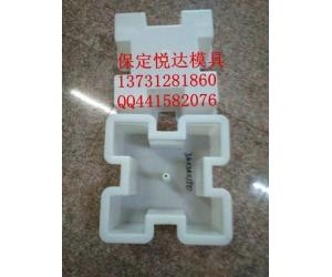 锁块护坡模具厂家质量优质