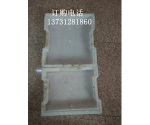 西藏水利护坡塑料模具厂家质量新高【图】