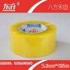 想购买价廉物美的透明胶带,优选东升胶带制品厂——郑州透明胶带