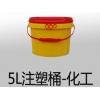 塑料桶定制厂家哪家好 辽宁机油桶