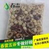 东旭粮油调味品有限公司专业供应烘焙五谷豆浆料 品牌烘焙五谷豆浆料