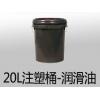 新款塑料桶推荐 重庆注塑桶