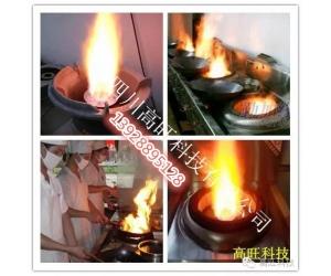 醇基液体燃料是一种安全、经济、环保的燃料油