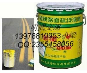 油漆 公路油漆 公路油漆价格 公路油漆批发