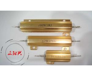 符合GB/T5729-1994标准的铝壳电阻找正阳兴生产?
