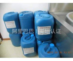 醇基节能燃料添加剂  13928895128