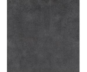 供应黑灰色防尘漆