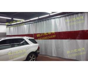防护移帘价格优惠,欢迎咨询。