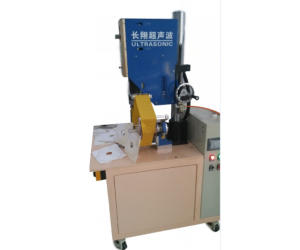 ?#26412;?#38750;标超声波焊接机,河北非标超声波焊接机