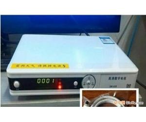 新款小锅卫星电视接收器自动升级头像清晰