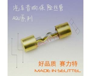 保险丝厂家 AGU汽车音响保险丝管 10x38玻璃保险丝管