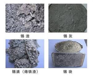 北京錫渣回收,有鉛廢焊錫絲塊灰,無鉛環保錫線條回收廠家