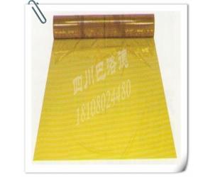 防紫外线PVC薄膜价格优惠,欢迎咨询。