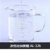 改性硅油聚醚AL-126---安总:13902435730