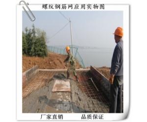 浸塑碰焊网 不锈钢碰焊网 镀锌碰焊网 齐边加固框碰焊网