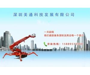 深圳美通桅杆式升降机租赁