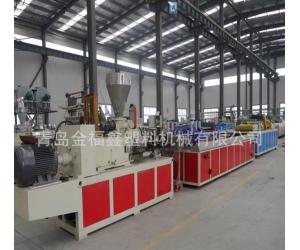 供应PVC木塑墙(护墙)板生产线设备机器挤出机组塑料机械