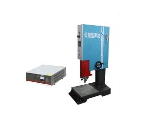 固安智能超声波焊接机,大功?#25163;?#33021;超声波焊接机