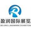 2017英国伯明翰电子烟展会(中国总代理)