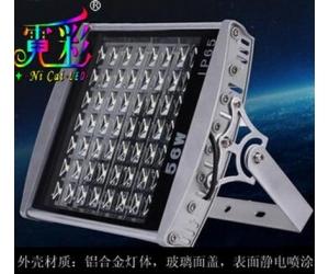 亮美集同款led隧道灯56w 高效泛光灯散光灯射灯