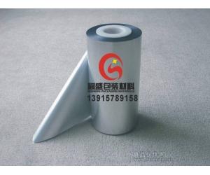 郑州自封铝箔复合袋