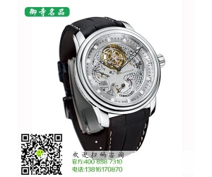 手表高价回收-手表回收-手表收购