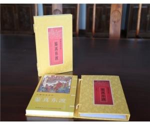 江苏宣纸家谱印刷-常州家谱印刷线装-常州家谱印刷厂家