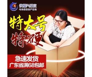 飞机盒纸箱包装厂哪家好 纸箱包装厂联系方式 包装箱纸箱包装厂