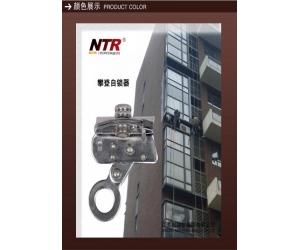 江苏耐特尔防坠器价格/防坠器生产销售/人体织带式防坠器价格