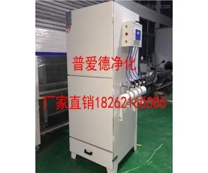 不锈钢单机除尘器_钢板烤漆单机除尘器厂家_MC单机除尘器厂家