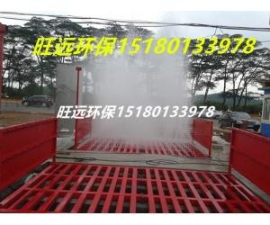 合肥哪里有工地车辆洗车平台洗轮机_工地常用自动洗轮机_南昌洗