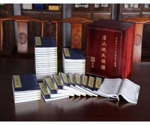 宣纸族谱印刷厂/江苏族谱印刷厂电话/族谱