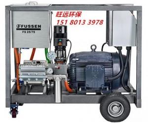 1000大压力高压清洗机多少钱-温州哪里有高压清洗机-抚州高
