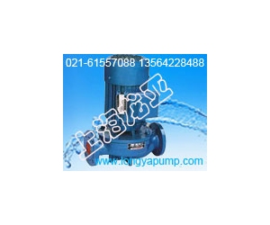 供应ISG350-400(I)BQT500生活管道泵