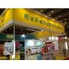 2018北京国际教育装备展览会