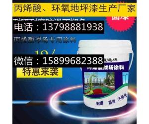 伊犁哈萨克、博尔塔拉蒙古丙烯酸防锈涂料销售施工直销价