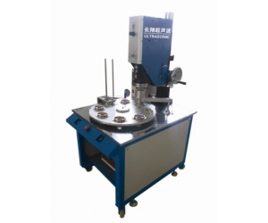 转盘式超声波焊接机,河北转盘式超声波焊接机