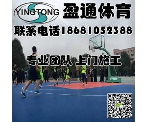 临湘、汨罗、津市专业提供PU球场铺设工程