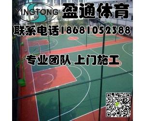 沅江、资兴、洪江专业提供PU球场铺设价格