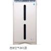 北京逸新空气净化器供应