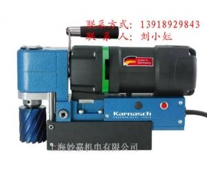 河南价格便宜磁力钻,管道钻孔钢板钻MDLP45