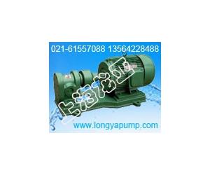 供应2CY5/3.3圆弧齿轮油泵厂家