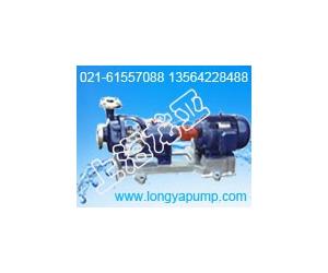 销售125WFB-C1卧式变频自吸泵