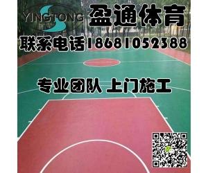 容城县硅pu篮球场施工报价