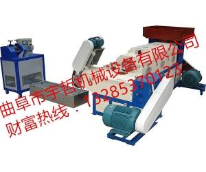 供应小型塑料颗粒机械,塑料制粒机械规格