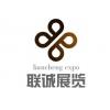 2018北京酵素展会|中国酵素产品展|生物发酵展|酵素原液展